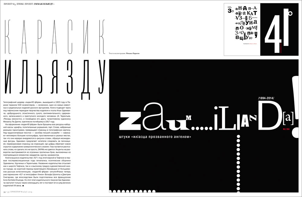 projector_2(27)_06