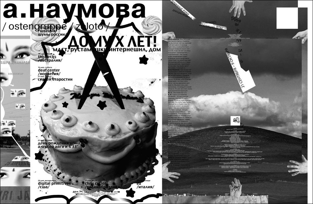 projector_3(12)_2010_03