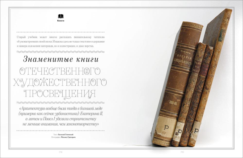 15_books