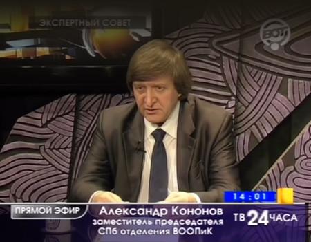 Александр Кононов <br />в «Экспертном совете»