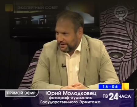 Юрий Молодковец <br />в «Экспертном совете»