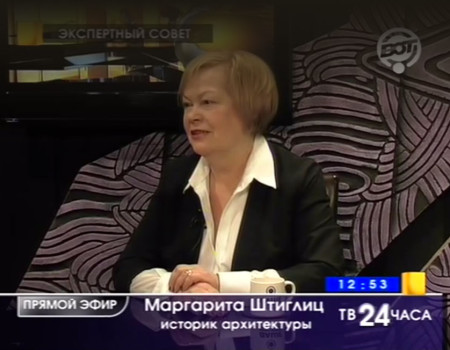 Маргарита Штиглиц <br />в «Экспертном совете»