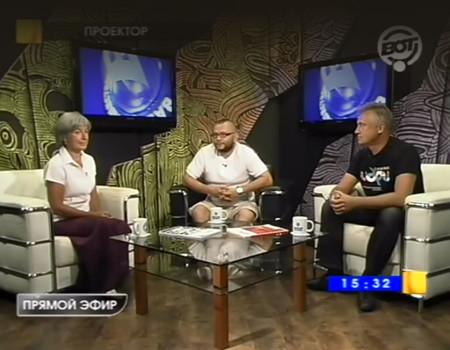 Маргарита Васильева <br>и Андрей Надеин <br />в тележурнале «Проектор»