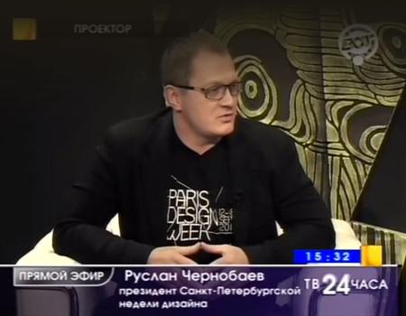 Руслан Чернобаев <br />в тележурнале «Проектор»