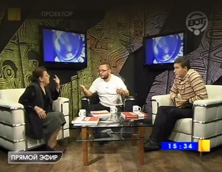 Светлана Мирзоян <br>и Сергей Хельмянов <br>в тележурнале «Проектор»