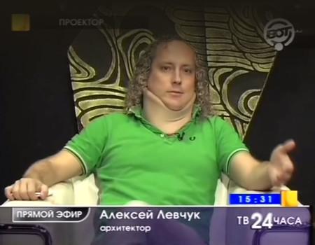 Алексей Левчук <br />в тележурнале «Проектор»