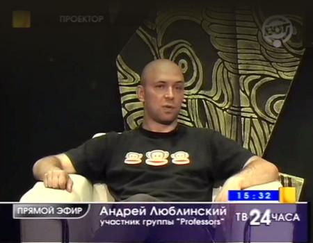 Мария Заборовская <br>и Андрей Люблинский <br />в тележурнале «Проектор»