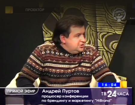 Андрей Пуртов <br />в тележурнале «Проектор»