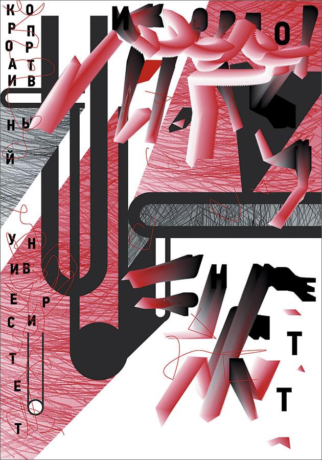 bankov posters 231