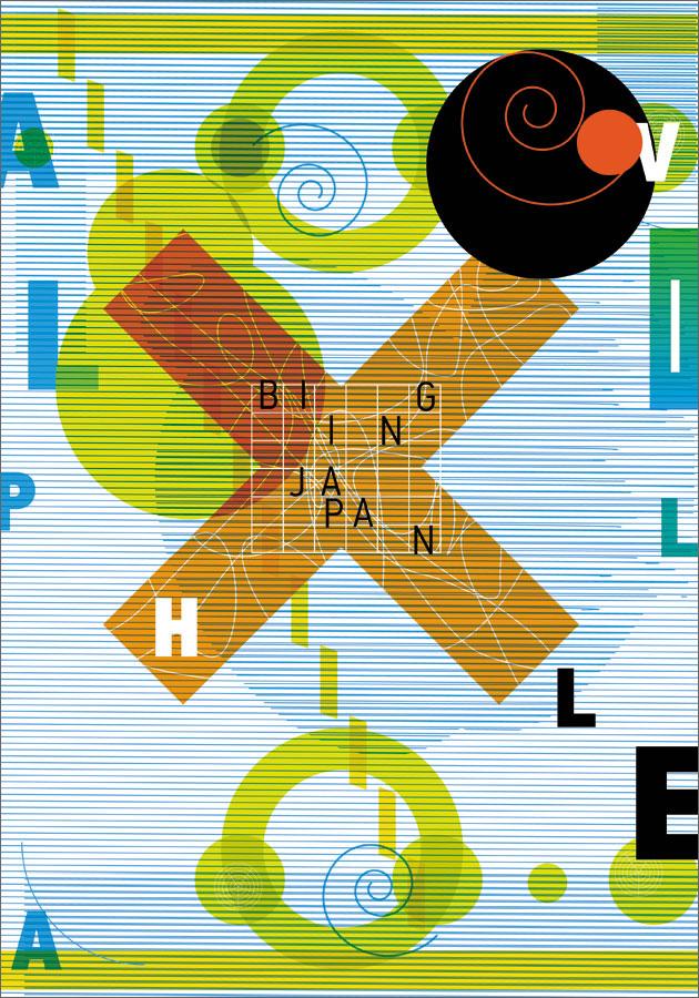 bankov posters 279