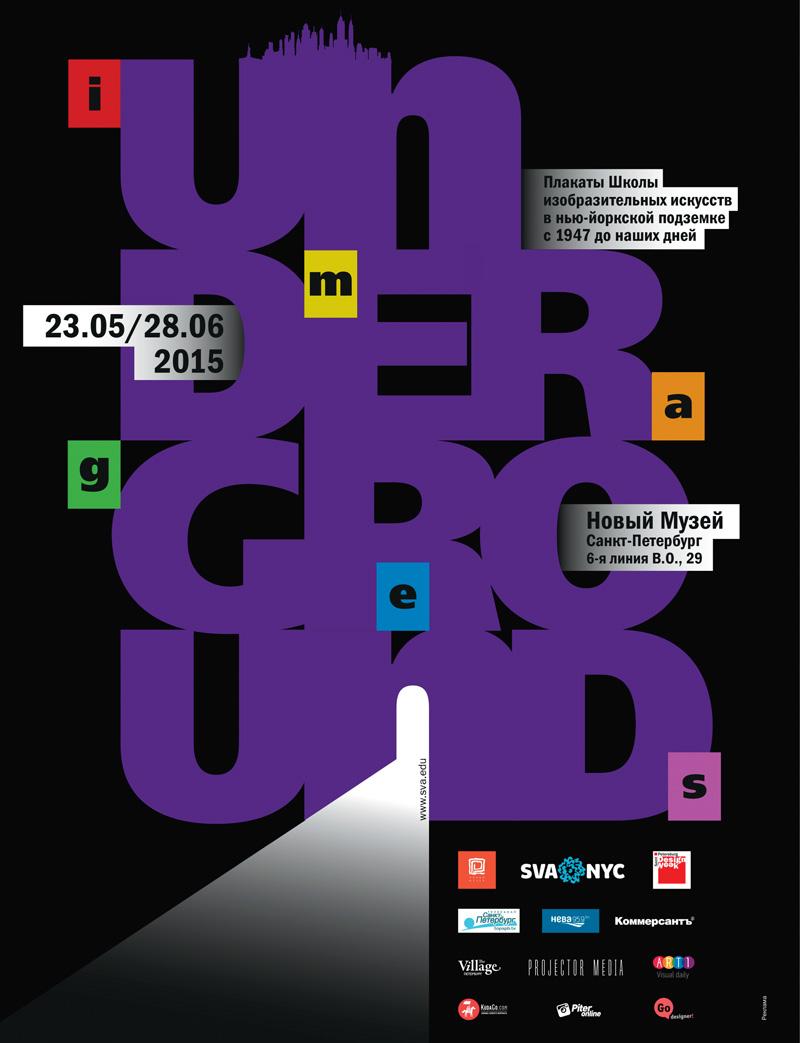 UI_poster