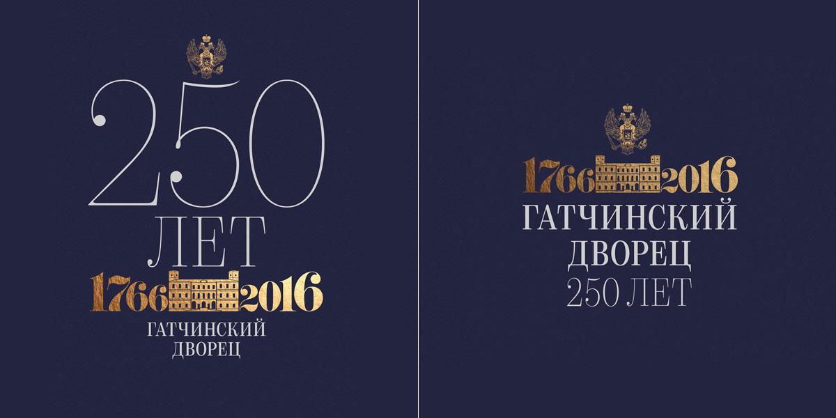 gatchina_logo