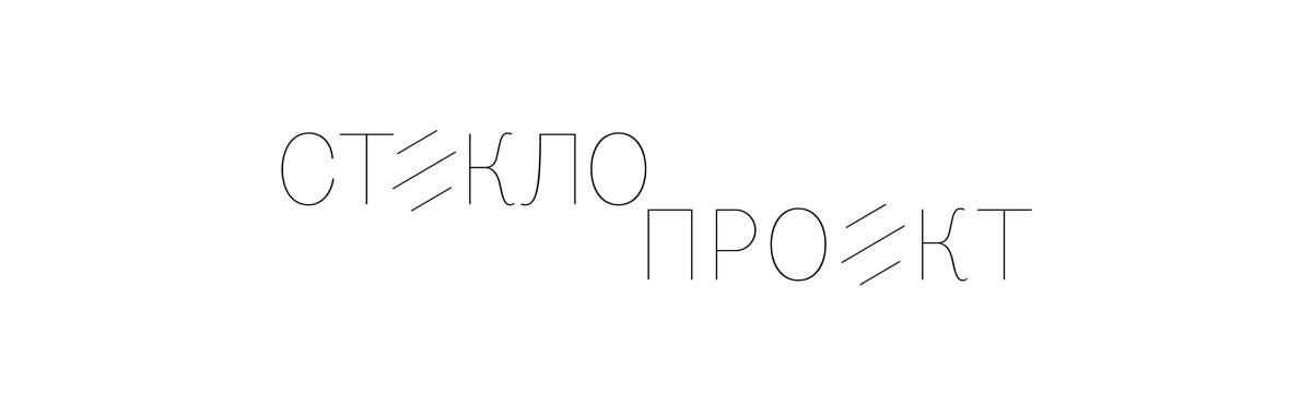 stekloproekt_logo