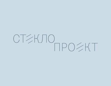 Стеклопроект