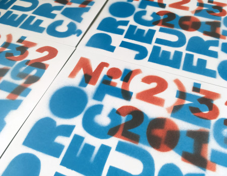 Проектор №32. Французский плакат.