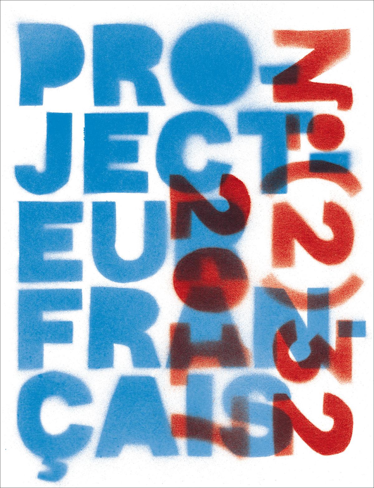 projector_2(32)_00