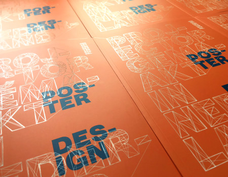 Проектор №34. Голландский плакат.
